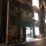 焼肉 福 - 外観(このビルの3階)