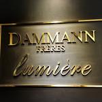 ダマン リュミエール -