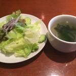 シェ・ミカワ - ランチについてくるサラダとスープ