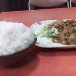 白山 - 生姜焼き定食(ライス大盛り)