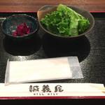 炭火焼やきとん 焼鳥 誠義屋 - サラダ&お新香