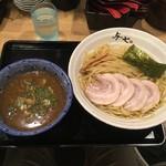 らーめん与七 - 魚介とんこつつけ麺 (並)250g 850円