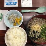 浜名湖サービスエリア 遠州庵 - 浜名湖あおさ蕎麦、しらすご飯セット(680円)