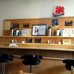 麺屋 絆 - カウンター席