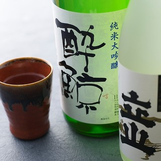 地酒を始め、日本酒、焼酎など多彩にご用意☆