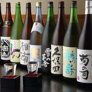 【銘酒】和食に合う!!女将セレクトの美酒♪