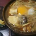 やじろべえ - 料理写真: