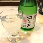 甚兵衛 - 男山