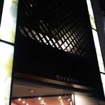 Bar Smitomashira - エレベーターで4階へどうぞ