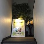 cafe&dining nurikabe - 3階から4階