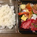 野口鮮魚店 - チラシ(980円)