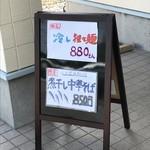 70673591 - 黒板情報