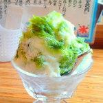 甘味茶屋 水月 - 抹茶ミルク ¥450