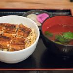 うなぎ御食事処煙 - 2017.7 うな丼(918円→540円)