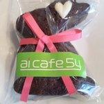 ai cafe 54 - お店の象徴、うさぎマークのチョコブラウニー。ケーキより大きいサイズで150円