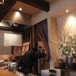 Tsukiusagi - カウンター向いは調理場