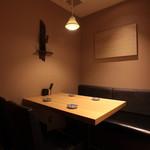 全席個室九州酒場 灯 - 4名様個室もあり