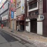 河むら 釧路本店 - 外観