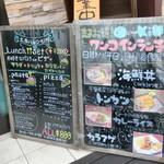 大衆バル O-KINI - 店頭メニュー