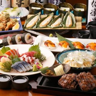 仙台の郷土料理を満喫できるお得なコースをご用意!