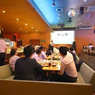 貸切パーティー&イベントに強いお店!!