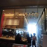 ソラノイロ ナゴヤ - 店舗外観