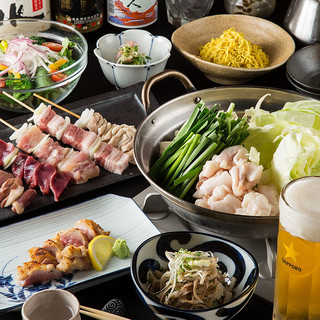 【ご宴会におすすめ】焼き鳥&もつ鍋のコース