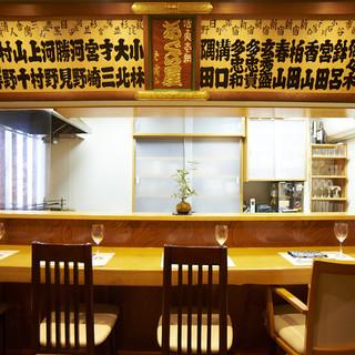 ◇貸切のご利用も◇和の雰囲気満載の店内で落ち着いてお食事を