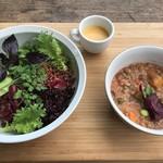 アールケイ ガーデン - 朝採り野菜のグレインズサラダ