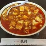 龍門 - 麻婆丼@¥750
