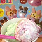 サーティワンアイスクリーム - ラブポーションサーティワン/ポッピングシャワー