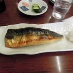 巣鴨ときわ食堂 - サバ塩焼き670円