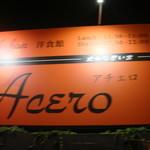 Acero - 外観