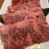 焼肉問屋くに家 - 料理写真:●和牛ハラミ●肉厚なカットで脂がのってて美味しい!今日は少しスジっぽかった?