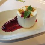 IKEAレストラン&カフェ - クワークチーズムース ベリーソース添え