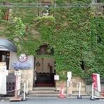 桜屋珈琲館 -