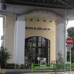 ディーン&デルーカ ホームキッチン&ベーカリー - 東横線高架下にあります