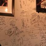 LOUIS PRIMA - scribble