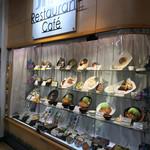 蓮田サービスエリア(下り線)レストラン - お店