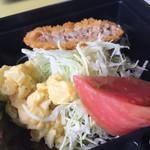 喫茶 樹楽 - メンチカツ                             ポテトサラダ&生野菜