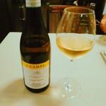アレグロ コン ブリオ - これはどんなワインだったかな。ワインも勉強しよっと!