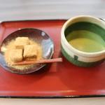 70698454 - わらび餅セット(抹茶)