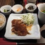 ニジール - トンテキ生姜焼き御膳