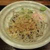 嵯峨谷 - 料理写真:冷やしたぬきそば360円