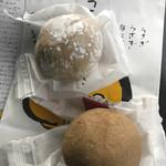 和菓子 菜の花 -