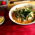 龍栄 - ダヌダヌ飯