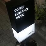 JUHA - コーヒー・ロマンス・ミュージック