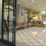 パレスベーカリー - 立川パレスホテル1F