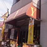 喫茶Y - (2017年07月)