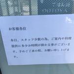 大戸屋 ごはん処 津山の手店 -